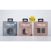 Momax 1 World USB 旅行插座 Type-C + 4 USB-A 灰色 UA5 香港行貨