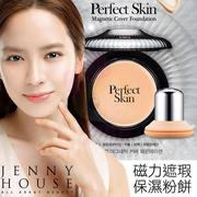 韓國 Perfect skin 磁力遮瑕保濕粉餅 8g 附粉撲 JENNY HOUSE 宋智孝粉底【特價】§異國精品§