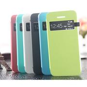 VG Case / Cover for Apple iPhone 5C