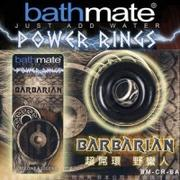 英國BATHMATE Power Rings 猛男超屌環 BARBARIAN 野蠻人 BM-CR-B