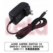 【LALA】ACER ASPIRE SWITCH 10 SW5-011 SW5-012 SW5-015 SW5-111 充電器變壓器