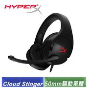 Kingston HyperX Cloud Stinger 電競耳機 (HX-HSCS-BK)-【送金士頓購物環保袋】