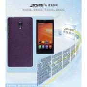 HTC One Max T6 803S 手機殼 保護殼 保護套 JZZS*皮兔