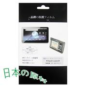 SONY Xperia Z3 Tablet Compact SGP612 平板電腦專用保護貼
