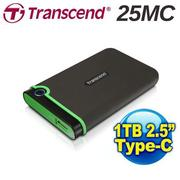 創見 1TB USB3.1 StoreJet 25MC隨身硬碟(Type-C)