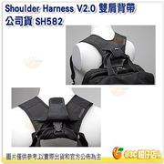 @3C 柑仔店@ ThinkTank Shoulder Harness V2.0 雙肩背帶 SH582 UD系列 公司貨