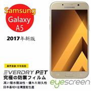 【EyeScreen EverDry PET】Samsung Galaxy A5-2017(螢幕保護貼)