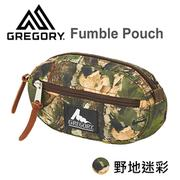 【美國Gregory】Fumble Pouch抗震收納包-野地迷彩-M