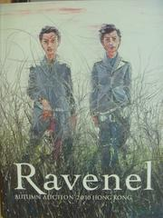 【書寶二手書T5/收藏_QIN】Ravenel Autumn Auction 2010 Hong Kong_11/29