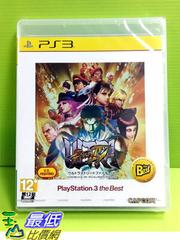 (刷卡價) 日本代訂 PS3 終極快打旋風 4 Ultra Street Fighter IV 純日版 BEST版