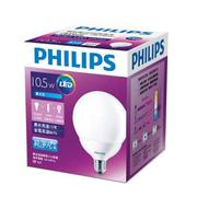 【飛利浦 PHILIPS LIGHTING】LED Globe 球型燈泡_10.5W(晝光色)