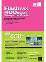 Flash MX 400 Symbol Template Book(附CD)