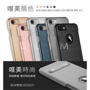 OPENiT VRSDesign VERUS iPhone 7 Plus Simpli Lite 髮絲紋立架保護殼