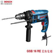 【3CTOWN】含稅附發票 BOSCH GSB 16 RE Professional 震動電鑽 另有10RE 13RE