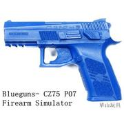 Blueguns- CZ75 P07 Firearm Simulator