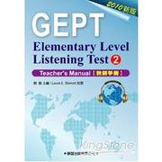Elementary Leverl Listening Test02:Teacher``s Manual
