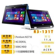 ACER R3-131T 11.6吋翻轉觸控筆電 (N3710/4G/500G/11.6吋/Win10 Tou ch)