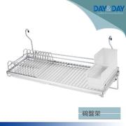 【DAY&DAY】碗盤架(ST3068S)