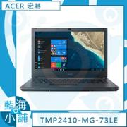 【ACER 宏碁】TravelMate TMP2410-MG-73LE 14吋筆記型電腦 (7代Core i7/8GB/940MX-2G獨顯/W10P)