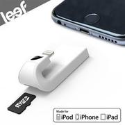 『海思』leef iACCESS iPhone/iPad/iPod Lightning 讀卡機 APPLE擴充記憶體
