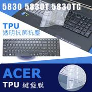 ACER Aspire 5830 5830T 5830TG 抗菌 TPU 鍵盤膜 鍵盤保護膜 (Acer15804)