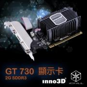 inno 映眾 GeForce GT 730 2G B SDDR3 顯示卡
