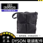 【Dyson 戴森】原廠 全新 吸頭 配件包 隨行包 V6 V7 V8 SV09 SV10 SV11 SV12可用(absolute motorhead fluffy animal)