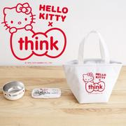 thinkbaby × Hello kitty 聯名餐具組