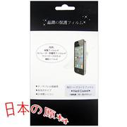 三星 SAMSUNG GALAXY Ace A+ i619手機專用保護貼