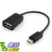 [105美國直購] C&E CNE28224 USB 2.0 A Female to Micro B Male Adapter Cable