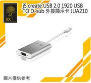~賞勳~j5 create USB 2.0 1920 USB TO D-sub 外接顯示卡 JUA210