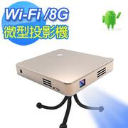 安卓智能微投影機(Wi-Fi)《贈HDTV CABLE》