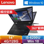 【整新出清】Lenovo ThinkPad X1 Yoga 14吋觸控翻轉筆電
