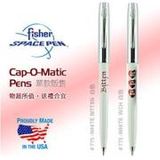 Fisher Space Pen Cap-O-Matic Candyheart圖系列款