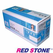 【RED STONE 】for HP CE411A環保碳粉匣 (藍色)
