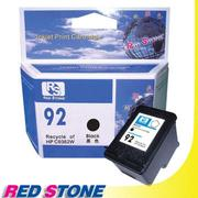 RED STONE for HP C9362WA環保墨水匣(黑色)NO.92