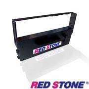 【RED STONE 】for CITIZEN IR71收銀機色帶組 (1組3入)紫色