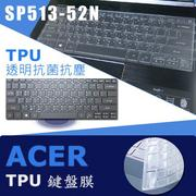 ♣ ACER Spin5 sp513 SP513-52N 抗菌 tpu 鍵盤膜 鍵盤保護膜 (acer13406)