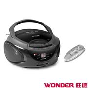 WONDER 旺德 手提音響 USB/CD/SD WS-B004U