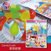【KTmiss】Candy Crush 果香軟糖