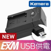 Kamera 隨身充電器 for Canon NB-2L,2LH (EX-M 006)