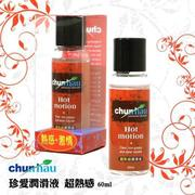 Chunhau Hot motion 珍愛超熱感潤滑液 60g【享樂精品】