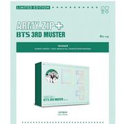 拆 2017 BTS防彈少年團 3RD MUSTER [ARMY.ZIP+] DVD