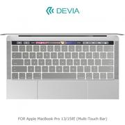 --庫米--DEVIA Apple MacBook Pro 13/15吋 (Multi-Touch Bar) 鍵盤膜