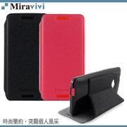 Miravivi NEW HTC ONE (M7) 簡約薄型側立式皮套