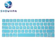 【SHOWHAN】Apple MacBook Pro Touch Bar 13吋英文鍵盤膜 白藍