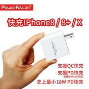 PowerFalcon 18WPD QC快充iphoneX/8 及 Switch充電器