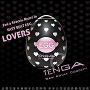 贈潤滑液 日本TENGA EGG-001L LOVERS 怦然心動 自慰蛋 心型花紋設計自慰器其他情趣用品飛機杯情趣精品