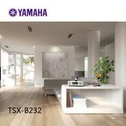 【福利品 降3000】YAMAHA TSX-B232  USB / CD / iPod / iPhone / WIFI 藍芽喇叭