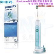 飛利浦 PHILIPS HX6711 / HX-6711【贈HX6013 三入標準刷頭】Sonicare 音波震動美白電動牙刷